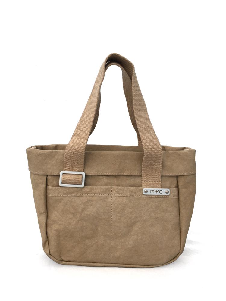 shopping-bag-piccola-in-carta-beige-9